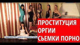 """Проституция, оргии и съемки в порно: основателя секты """"Каула дхарма"""" вернули в Москву"""