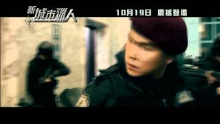 "Video HK Cable TV Korean Drama ""New City Hunter"" Promotion download MP3, 3GP, MP4, WEBM, AVI, FLV September 2018"