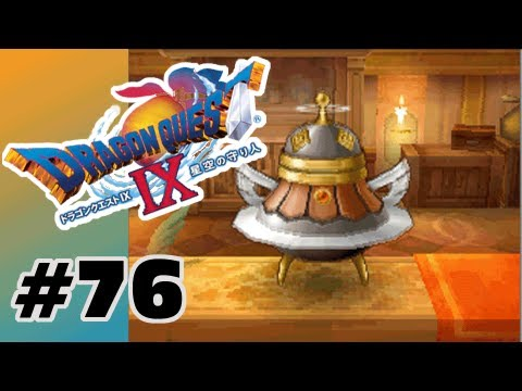 Let's Play: Dragon Quest IX - Part 76 - Krak Pot