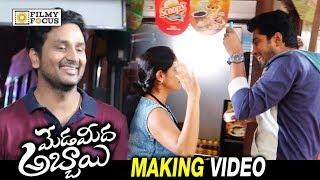 Telugutimes.net Meda Meeda Abbayi Movie Song Making Video