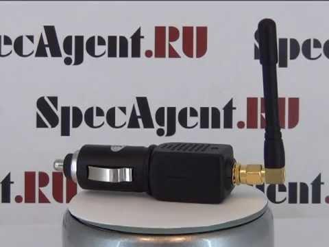 Глушилка GPS - подавитель навигации - видеообзор SpecAgent.RU