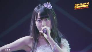 小倉 唯「Raise」(LIVE High-Touch☆Summer ver.)