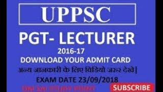 UPPSC ADMIT CARD DOWNLOAD| PGT LECTURER| UP PGT ADMIT CARD DOWNLOAD LINK BELOW..