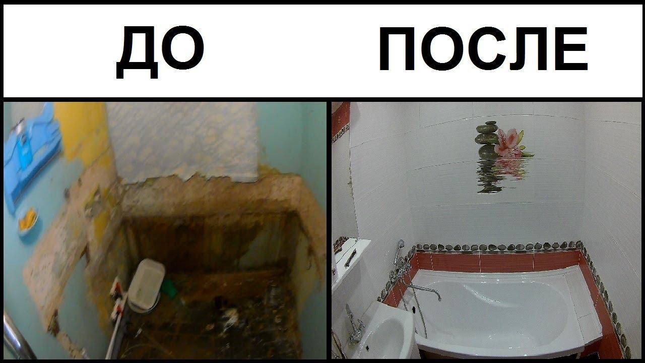 Ремонт до и после смешные картинки, английски