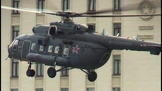 Посадка и взлет вертолета Ми-8АМТ-1 на Фрунзенской набережной