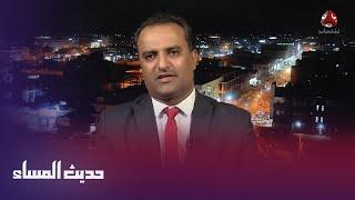الصحفي الصوفي:الحوثيون باتوا إرهابين أمام العالم كما هم أمام الشعب اليمني