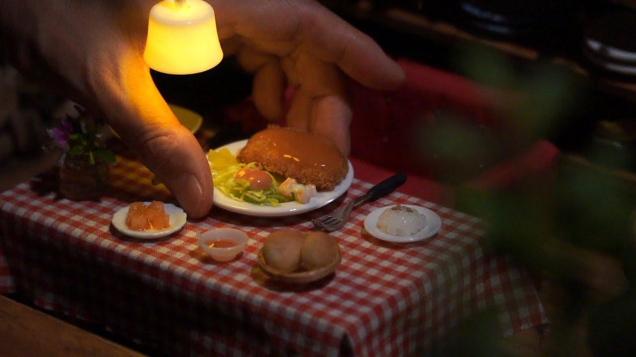 밥으로 하시겠습니까 빵으로 하시겠습니까?/추억의 경양식 돈까스 /ASMR Miniature Cooking /미니어처 요리/Mini Food