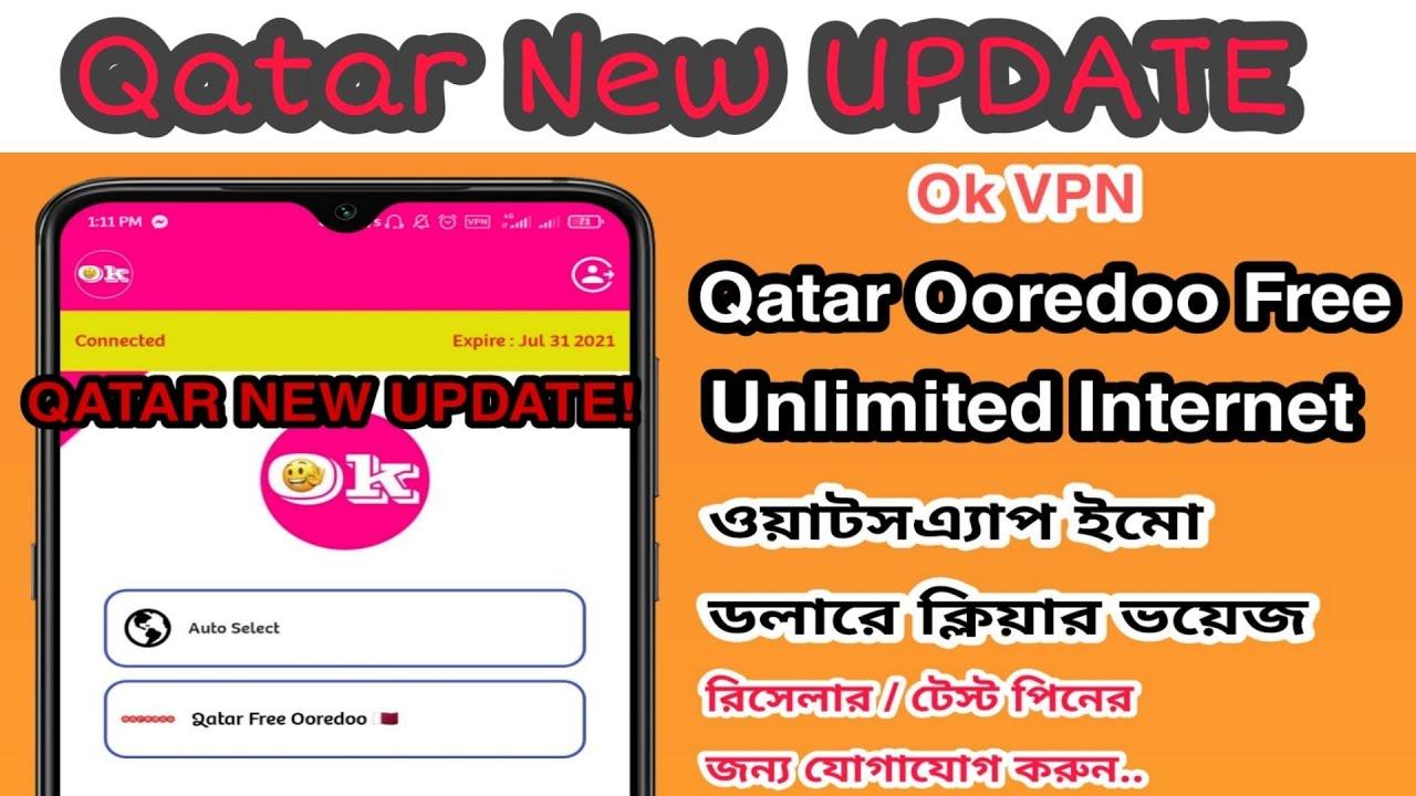 Qatar Ooredoo New Update Qatar Unlimited Free Vpn Qatar Ooredoo Ok Vpn Youtube