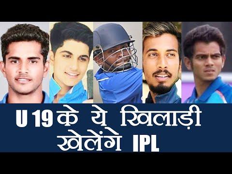 IPL 2018: Prithvi Shaw - Shivam Mavi and these U 19 players make IPL Debut | वनइंडिया हिंदी