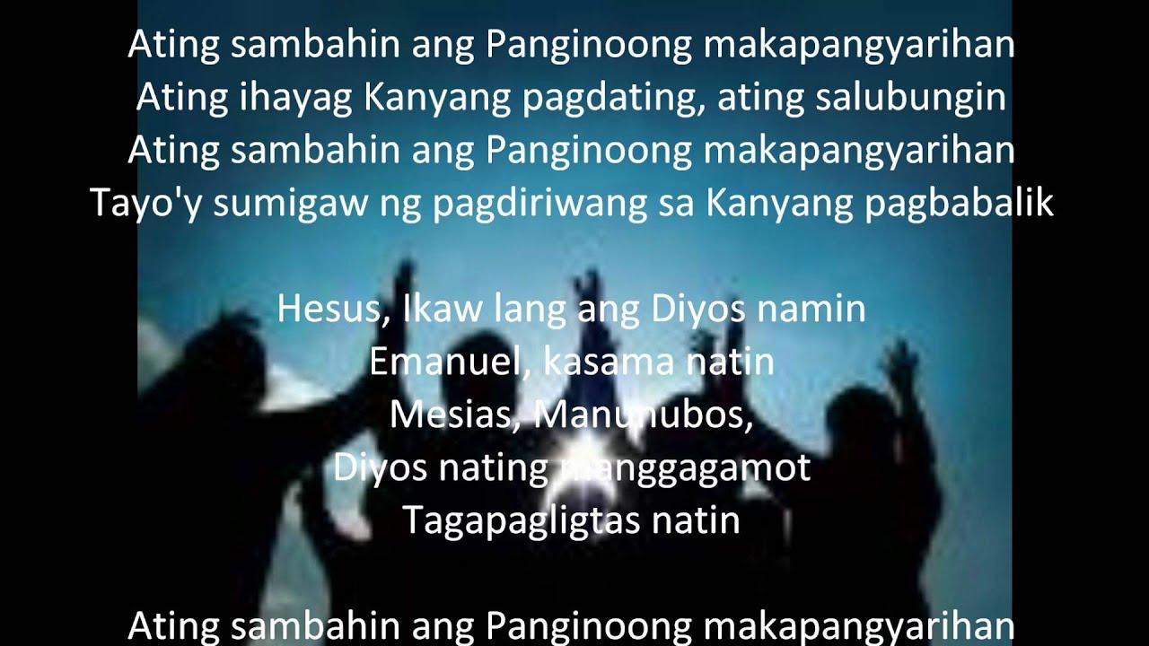 Masaya nating ipaghanda ang pagdating lyrics search