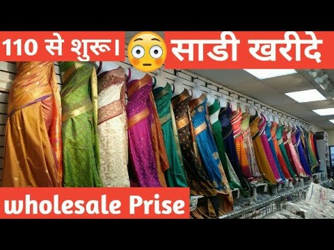 Saree wholesale Market/Retail prise | Banarsi Saree | Jaipuri Saree | Lhenga Saree | Business Info