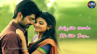 Nuvvu Leni Jeevitham Uhakaina Andena Love Song  In Telugu Whatsapp Status Video