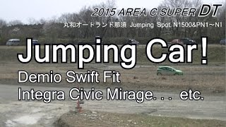 Jumping Cars N1500&PN1 N1class 2015 AREA C SUPER DT