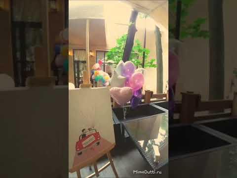 Гелиевые шары - YouTube
