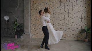 Свадебный танец  A Thousand Years OST Сумерки