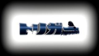 小説「トリガー」◇ 板倉俊之(著) https://amazon.co.jp/dp/4898152708...