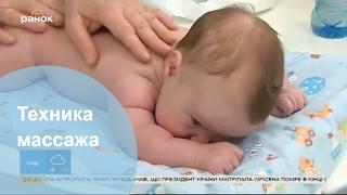 Мама блог Выпуск 7 Профилактический массаж для младенцев