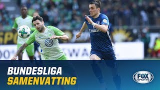 HIGHLIGHTS | VfL Wolfsburg - Hamburger SV