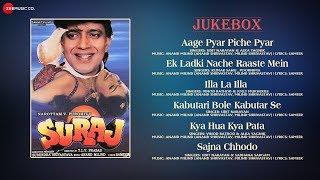 Suraj - Full Movie Audio Jukebox | Mithun Chakraborty & Ayesha Jhulka