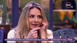 مذيعة «تعاكس» ظافر العابدين على الهواء .. فيديو
