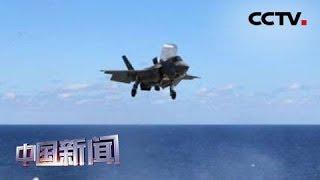 [中国新闻] 不顾朝鲜反对 韩美下月军演 | CCTV中文国际