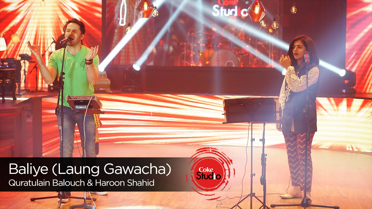 Coke Studio Season 9| Baliye (Laung Gawacha)| Quratulain Baloch & Haroon Shahid