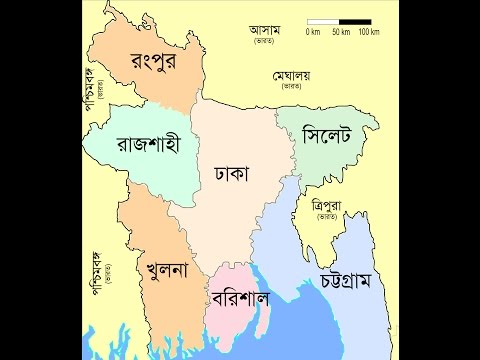 Bangladash জমির মৌজাম্যাপ থেকে দাগ দেখুন সহজ নিয়মে  / Mouza Map And Plot No -  Bangladash