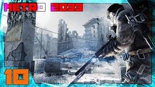 Metro 2033 Прохождение: Глава 5[Библиотека и Тайный Военный Архив][#10][1080p][45fps]