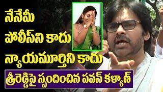 Pawan Kalyan Reacts On Sri Reddy Issue | JanaSe...