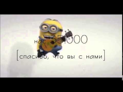 SLIVKI.BY: нас 35000 Вконтакте!