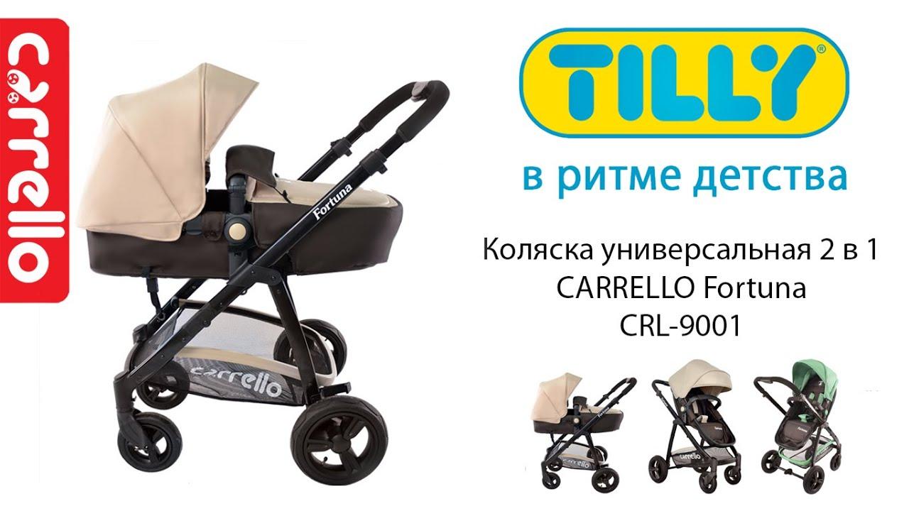 Каталог onliner. By это удобный способ купить детский велосипед. Характеристики, фото, отзывы, сравнение ценовых предложений в минске.