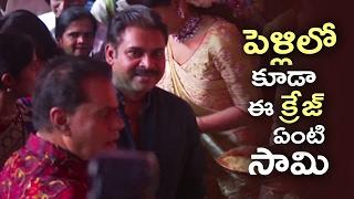 T Subbarami Reddy Makes Fun of Mohan Babu