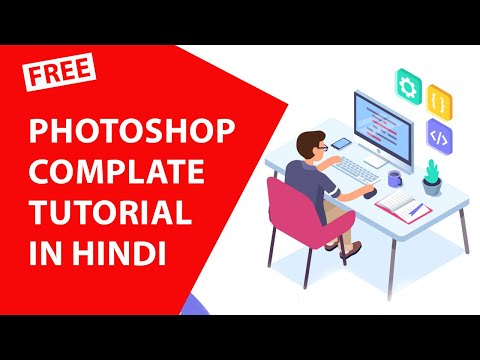 Introduction of PhotoShop | Photoshop Tutorial for Beginners in Hindi/Urdu thumbnail