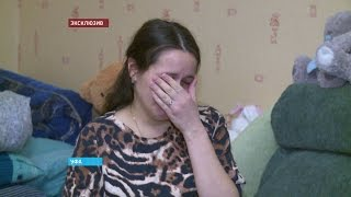 Эксклюзивное интервью супруги водителя, который врезался в автобус с детьми в ХМАО