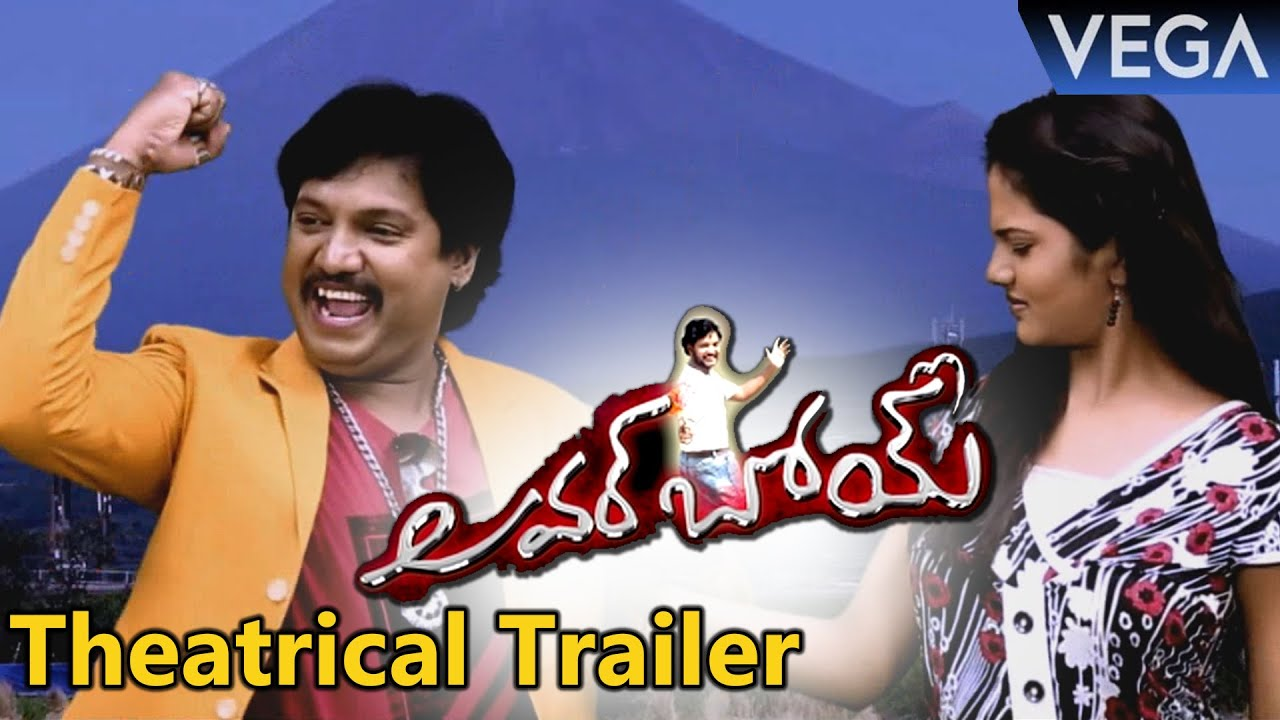 Lover Boy Telugu Movie Theatrical Trailer watch online