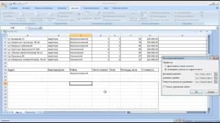 Excel для повних чайників Урок 13 Розширений фільтр