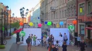 """Открытие выставки """"Лето в Питере"""""""