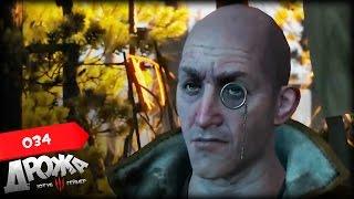 Прохождение The Witcher 3: Wild Hunt |34| ТАЛЕР