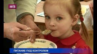 Роспотребнадзор наложил штрафы за нарушения санитарного законодательства при организации питания
