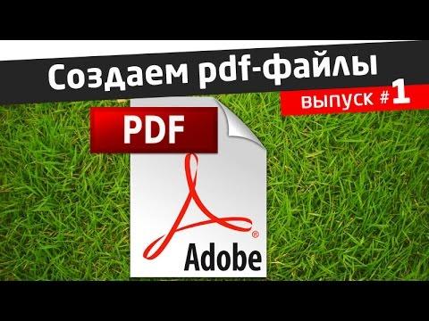 Hamster PDF Reader Бесплатная программа для просмотра