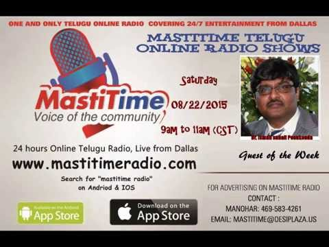 "Audio of Dr. Ismail Penukonda ""Guest of the Week"" on Mastitime Radio Dallas"