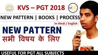 KVS PGT New Pattern 2018 | Everything You Need To Know | Don