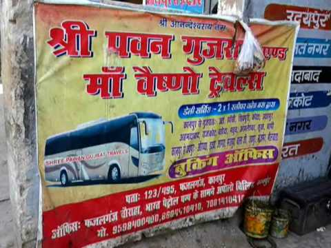 Kanpur RTO operates four hundred travel agencies without registration 04