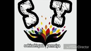 troll tamil songs part 1