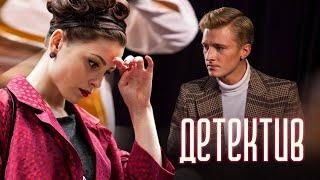 НЕВЕРОЯТНО СТИЛЬНЫЙ ДЕТЕКТИВ О 60-Х - Кумир - Русский детектив - Премьера HD
