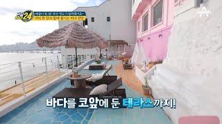 한국의 산토리니, 절벽 위 루프톱 천국 '흰여울…