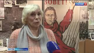 В калининградский музей передали личные вещи бойцов Великой Отечественной войны