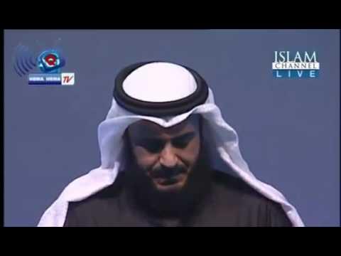 tala al badru by mishary rashid alafasy