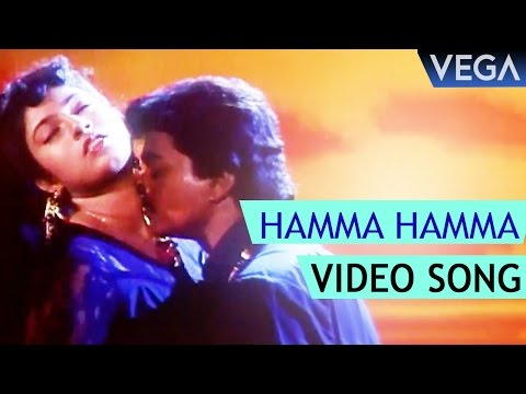 Hamma Hamma Full Video Song | Vishnu Tamil...