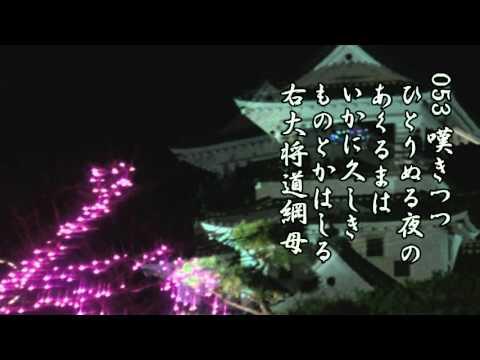 祇園 精舎 の 鐘 の 声 英語